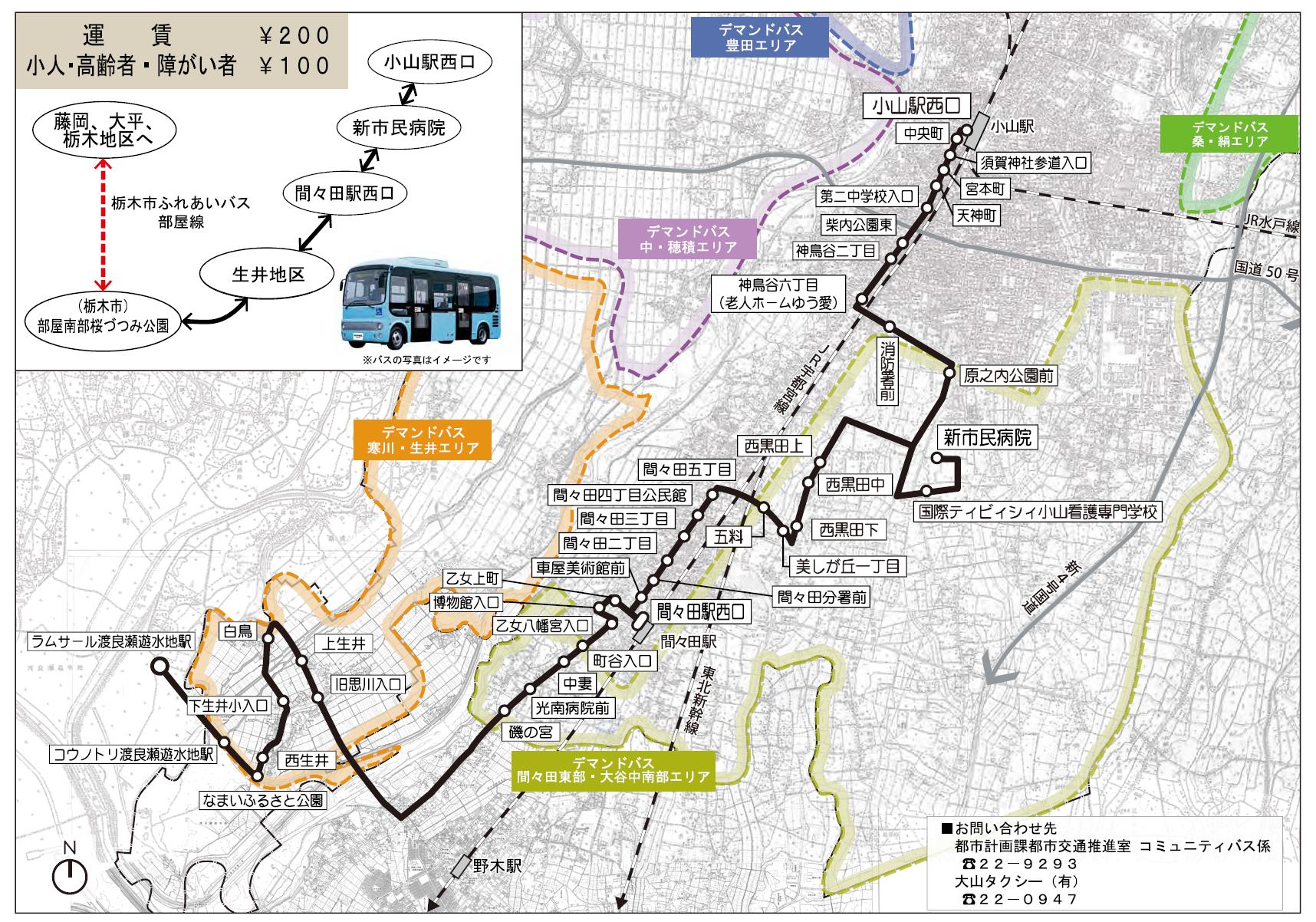 https://www.city.oyama.tochigi.jp/uploaded/image/202346.png